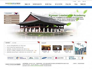 (사)한국형리더십개발원