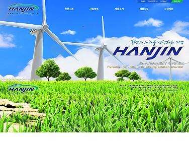 HANJIN IND