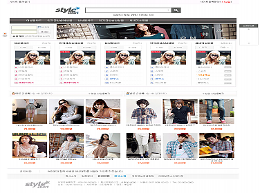 style★ chart 쇼핑몰 순위 홈페이지 제작