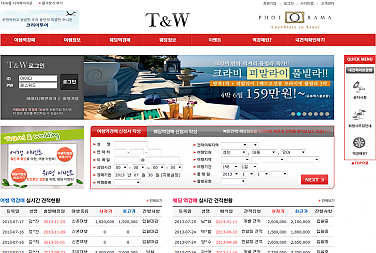 T&W 여행역경매, 웨딩역경매