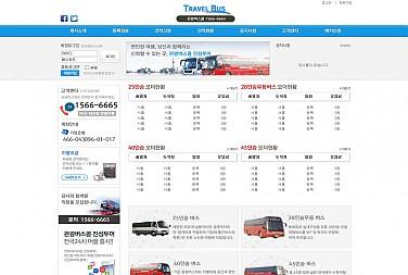 관광버스콜 Tavel bus(진성투어)